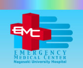 Nagasaki University Hospital Emergency Medical Center